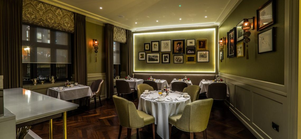 Restaurant Lighting Review: Taj Kona